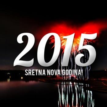 Nova_godina